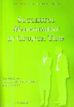 2014_successful_management